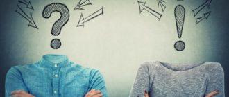 Психотипы личности: интроверт, экстраверт и амбиверт
