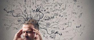 Как бороться с «тараканами» в голове