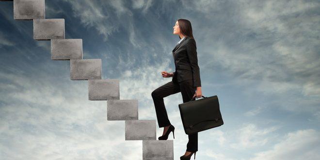 Карьера и движение по карьерной лестнице
