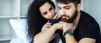 Как понять что муж разлюбил жену: признаки в поведении супруга